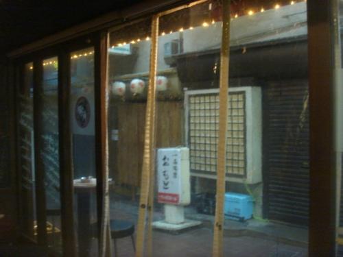 fushimi2
